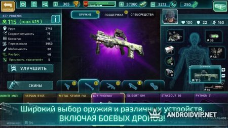 Alien Shooter 2 - Легенда