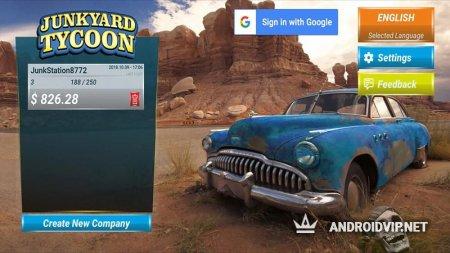 Junkyard Tycoon - Моделирование бизнес-автомобилей
