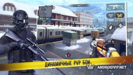 Modern Ops - PvP Шутер