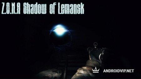 Z.O.N.A Shadow of Lemansk
