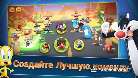 Looney Tunes БЕЗУМНЫЙ МИР - ARPG