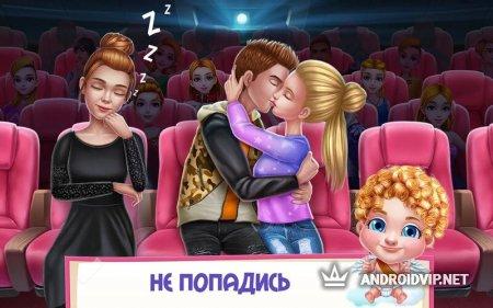 Первый поцелуй любви — Купидон на задании