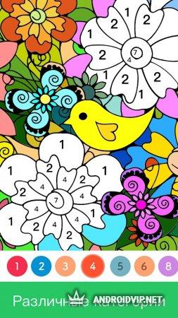 Paint.ly - Раскраска по цифрам