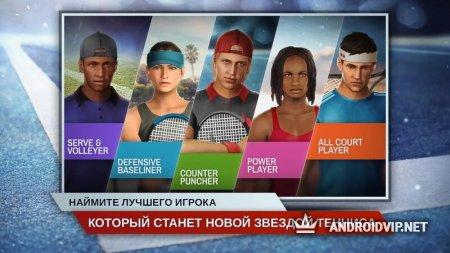 Теннисный менеджер 2019