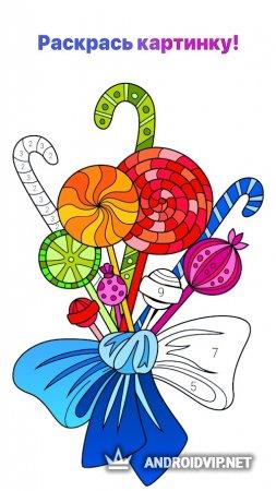Happy Color – лучшие картинки-раскраски по номерам
