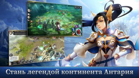 The War of Genesis: Battle of Antaria