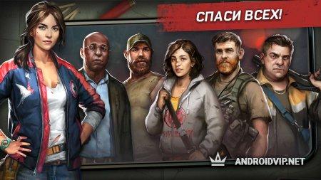 Left to Survive: ПвП Зомби Шутер