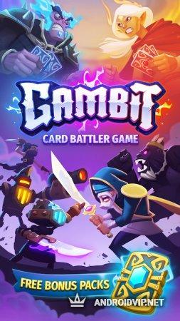 Gambit - Real-Time PvP Card Battler
