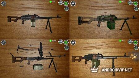 Разборка оружия