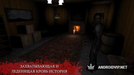 The Fear 2 : Creepy Scream House
