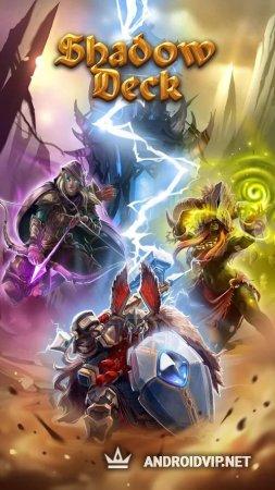 Теневая палуба: сражения с волшебной картой TCG