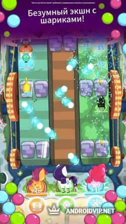 My Little Pony: Мини-пони