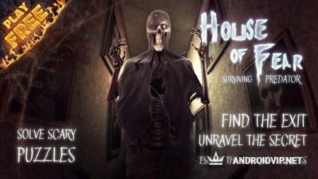 Дом Страха: Выживший Хищник