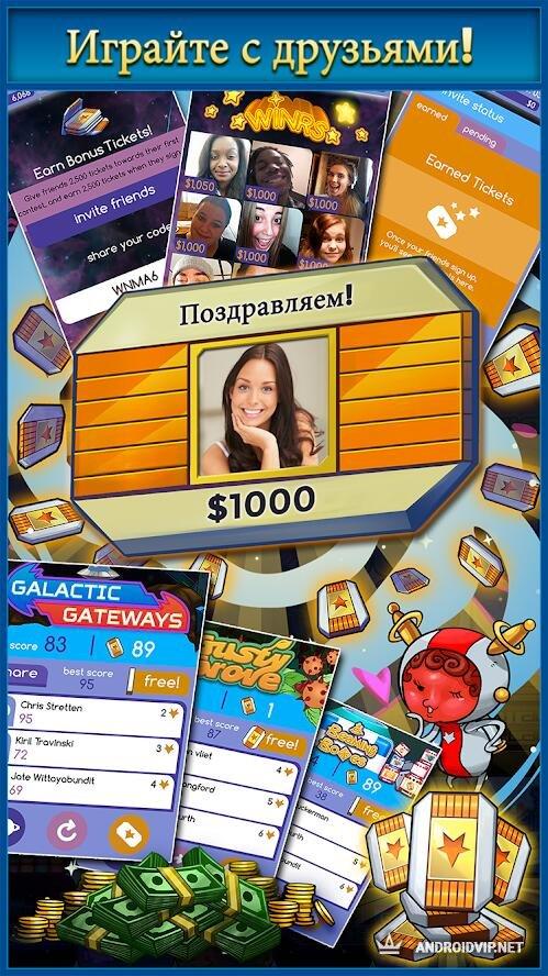 зарабатывать деньги играя в игры на андроид