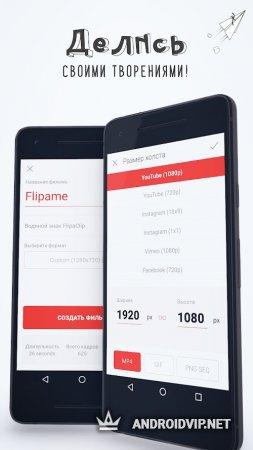 FlipaClip: мультипликация