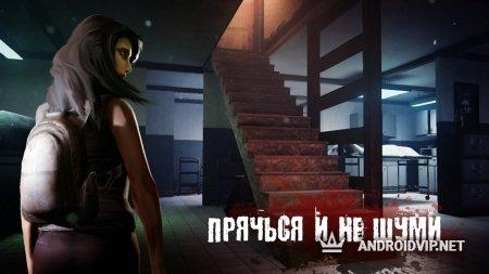 Nightmare Legends: Побег