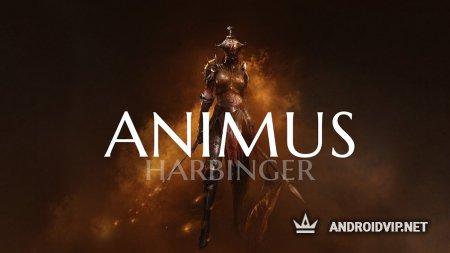 Анимус – предвестник (Полная версия)
