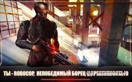 Робокоп