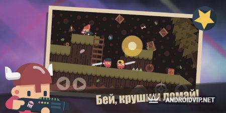 Dusty the Great: шутер-платформер