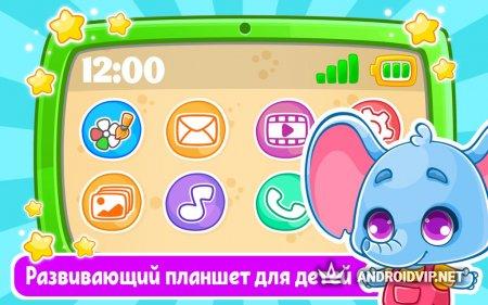 Детский телефон, планшет игры для малышей от 2 лет