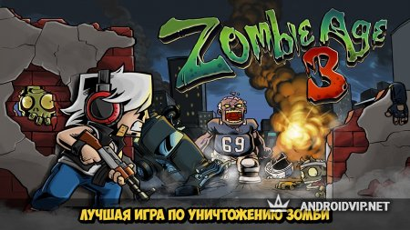 Zombie Age 3 Premium: Rules of Survival