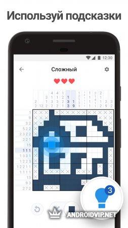 Nonogram.com – Японские кроссворды