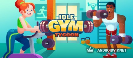 Idle Fitness Gym Tycoon – Workout Simulator Game фото