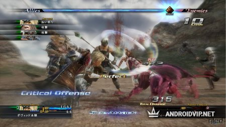 THE LAST REMNANT Remastered фото 2