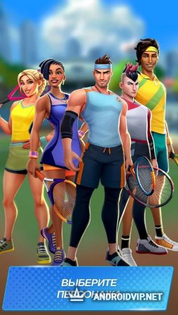Tennis Clash: 3D Sports - Free Multiplayer Games фото