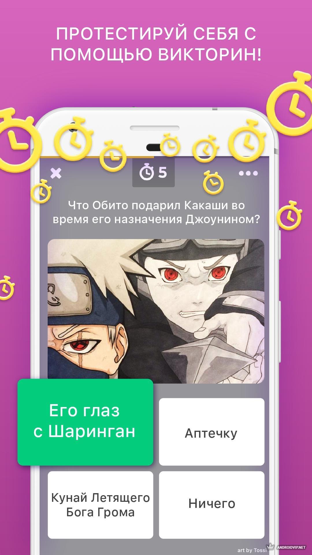 Аниме Amino скачать на андроид бесплатно версия APK 3.4.33404